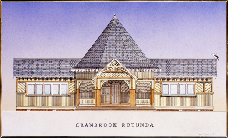 Cranbrook School Rotunda